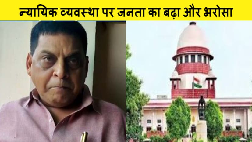 सुशांत सिंह राजपूत मौत मामले पर सुप्रीम कोर्ट के फैसले बोले मंत्री नीरज कुमार, कोर्ट के फैसले से न्यायिक व्यवस्था पर जनता का बढ़ा और भरोसा
