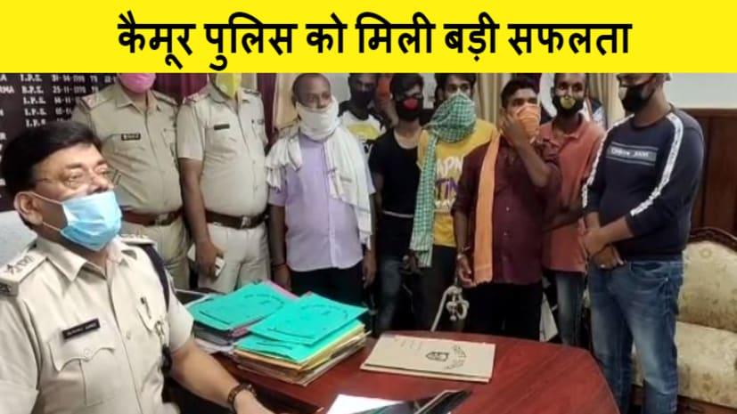 कैमूर पुलिस को मिली बड़ी सफलता, 5 बाइक चोरों को किया गिरफ्तार