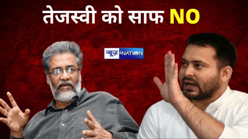 तेजस्वी को भाकपा ने साफ कह दिया NO, अब चुनावी मैदान में फरियाने की तैयारी