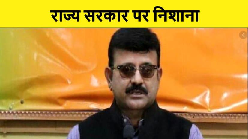 भाजपा ने राज्य सरकार पर साधा निशाना, कहा निजी स्कूल नहीं मान रहे निर्देश