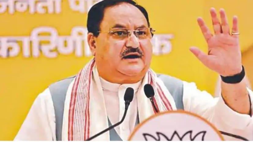भाजपा के राष्ट्रीय अध्यक्ष जेपी नड्डा कल आरा और बक्सर में करेंगे चुनावी सभा