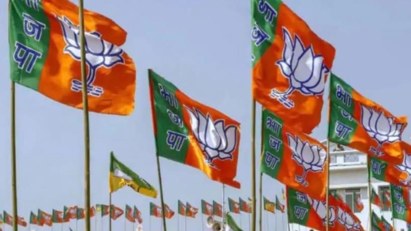 बिहार में ऑपेरशन कमल...BJP नेतृत्व में अपने विधायकों-मंत्रियों को 4 महीने चुपचाप रहने को कहा....