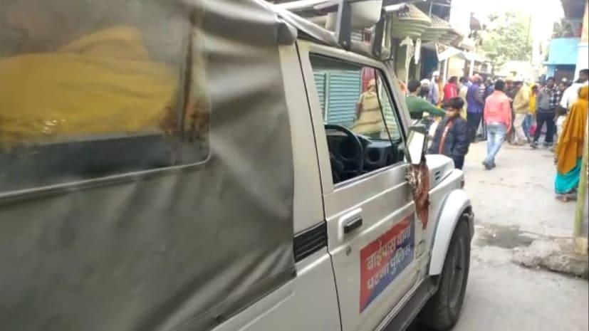 पटनासिटी में युवक की नाले में लाश मिलने से फैली सनसनी