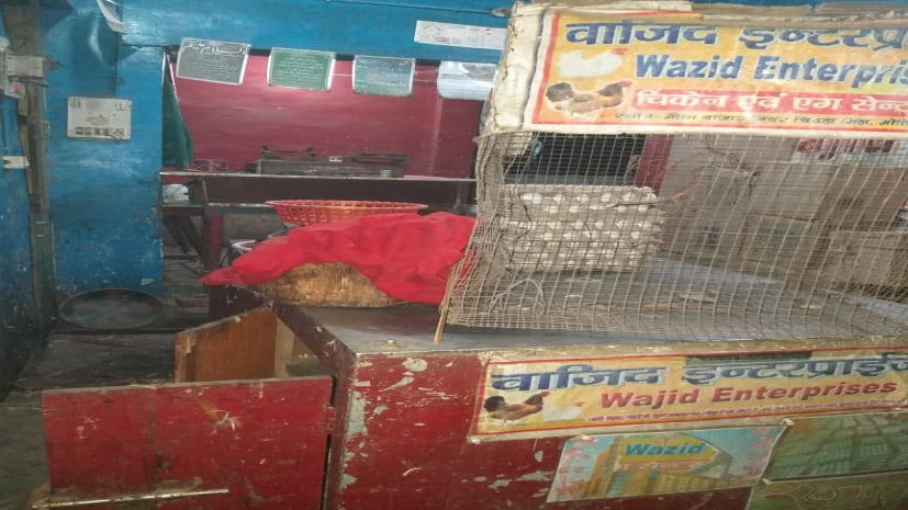 मोतिहारी : अंडा थोक व्यव्सायी की दुकान में घुसकर गला रेत कर दी हत्या