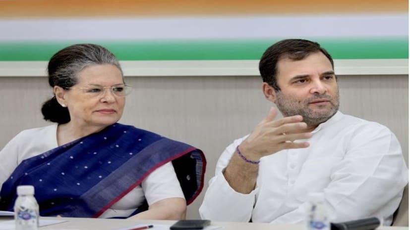 कांग्रेस से बड़ी खबर : नए नेतृत्व की तलाश में सोनिया गांधी वरिष्ठ नेताओं से करेंगी मुलाकत, आज से 10 दिनों तक चलेगा बैठकों का दौर