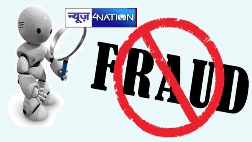 GST चोरी का बड़ा खुलासा : बिना माल दिए ही 173 करोड़ का बिल कर दिया जारी