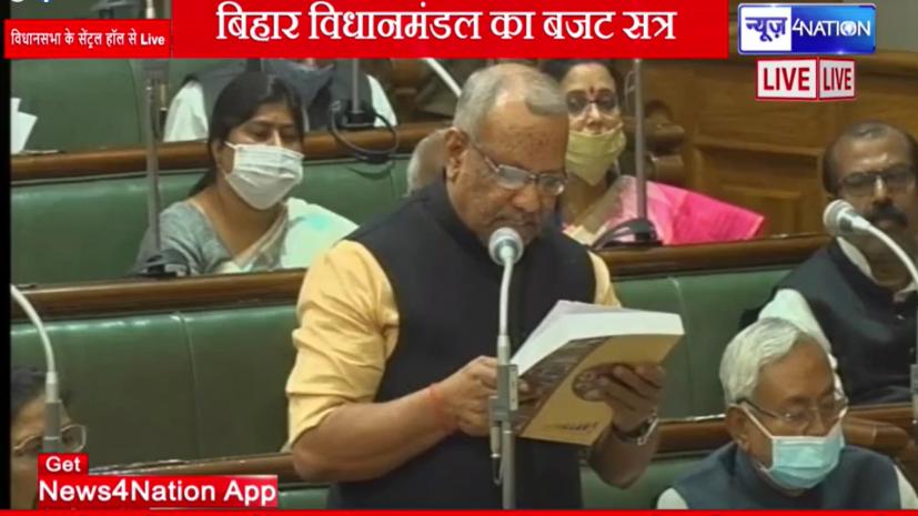 बिहार विधानसभा में आर्थिक सर्वेक्षण पेश,वित्त मंत्री तारकिशोर प्रसाद ने सदन पटल पर रखा