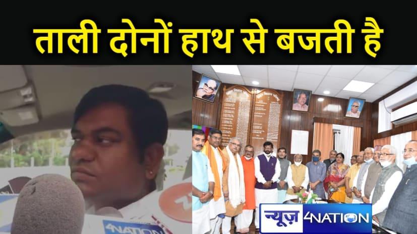 Bihar Politics : मांझी के बाद मुकेश सहनी भी हुए जख्मी, नीतीश सरकार पर वादे से मुकरने का लगाया आरोप