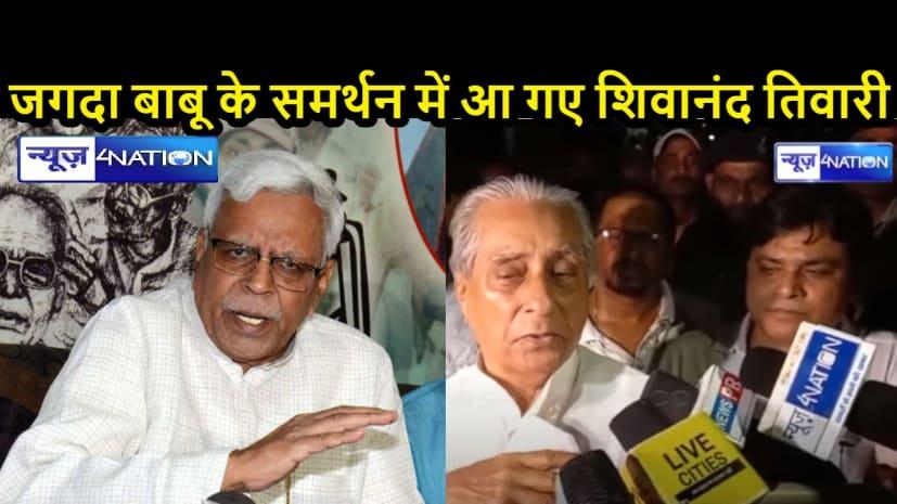 RJD POLITICS: राजद प्रदेश अध्यक्ष के समर्थन में आए एक और बड़े नेता, कहा- 'उनके फैसले का स्वगात करता हूं'
