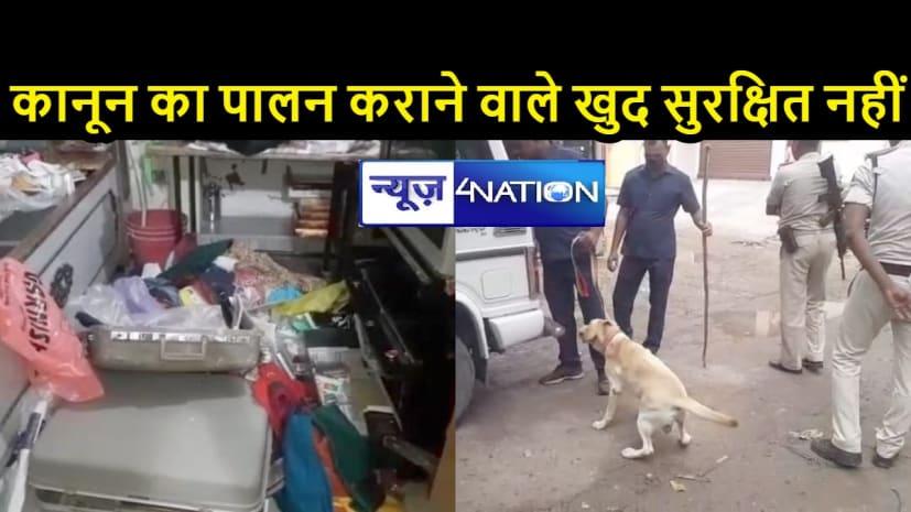 BIHAR CRIME: पटना हाईकोर्ट के वकील के घर चोरी की बड़ी वारदात से हड़कंप, कुल 37 लाख के गहने, कैश सहित सामान एक रात में साफ