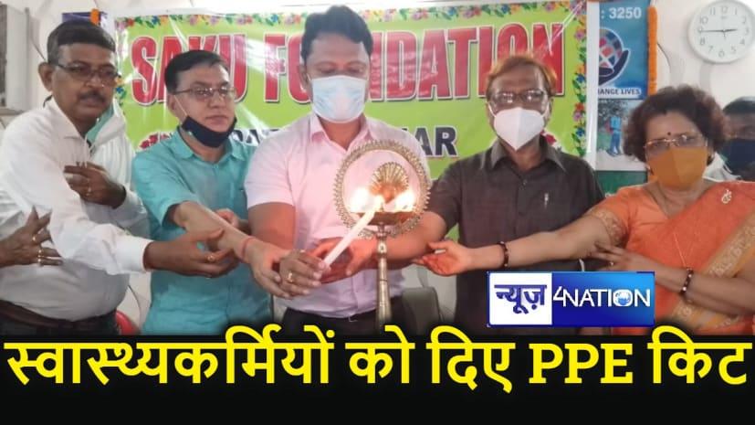 साकू फाउंडेशन ने ग्रामीण स्वास्थ्य कर्मियों के बीच किया पीपीई किट और ऑक्सीमीटर का वितरण