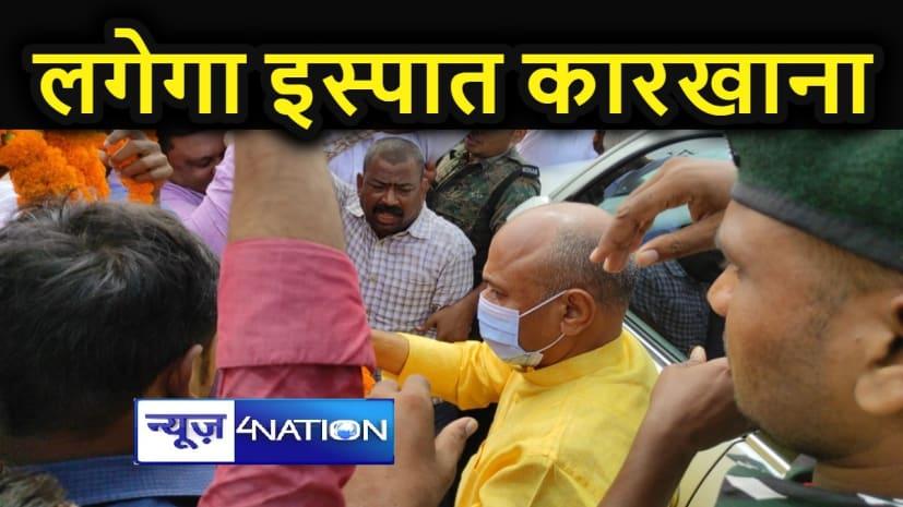 शेखपुरा में आरसीपी सिंह का स्वागत, केंद्रीय इस्पात मंत्री ने कहा- बिहार में जल्द लगेगा इस्पात कारखाना