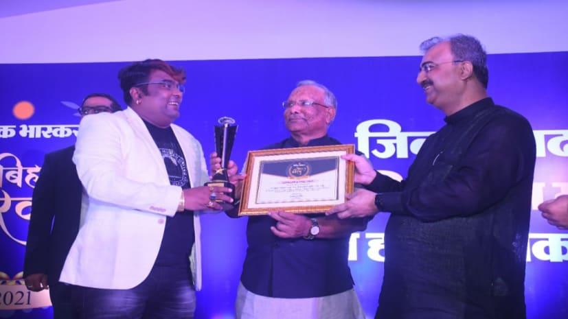 पल्लवीराज कंस्ट्रक्शन के CMD संजीव श्रीवास्तव को बिहार गौरव सम्मान, डिप्टी CM व स्वास्थ्य मंत्री ने किया सम्मानित