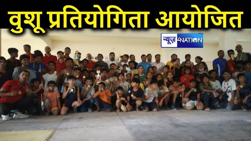5वीं जिला वुशू प्रतियोगिता में 150 से ज्यादा प्रतिभागियों ने लिया हिस्सा, दिघवारा की टीम रही ओवरऑल चैंपियन