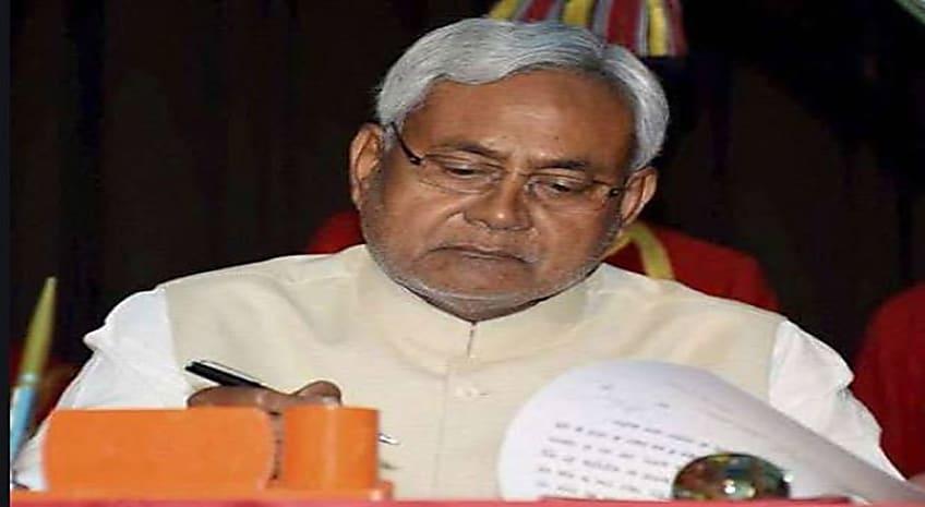 बिहार के बेरोजगारों के लिए खुशखबरी, नीतीश कैबिनेट ने करीब 1533 पदों पर बहाली की दी मंजूरी