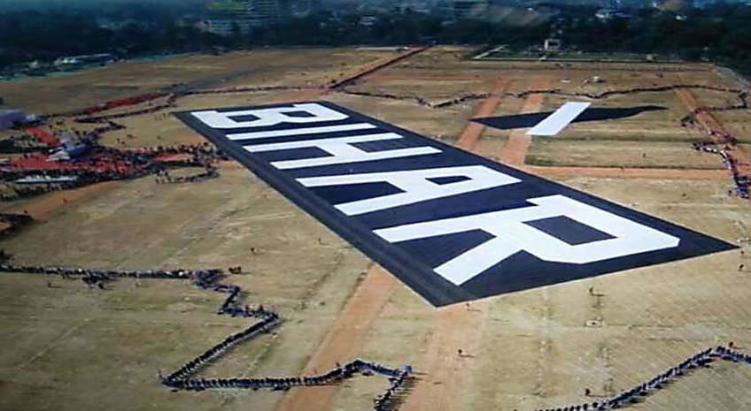 आज बिहार में बनेगी दुनिया की सबसे लंबी मानव श्रृंखला, प्रशासन ने की जबरदस्त तैयारी