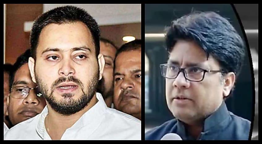तेजस्वी  यादव अपने MLA शक्ति- महेश्वर यादव से सीखें, मानव श्रृंखला का विरोध करने पर आज नेता प्रतिपक्ष और उनके गुरू मनोज झा को शर्म आ रही होगी-BJP