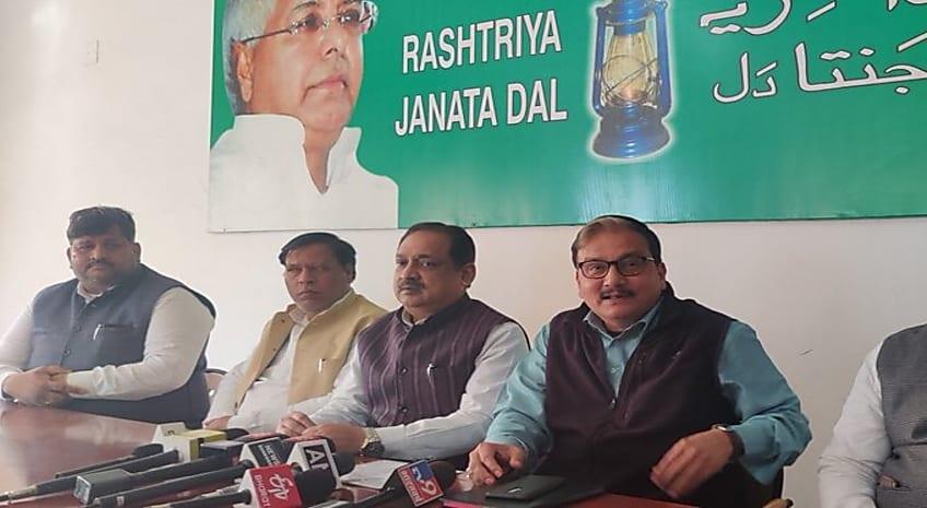 दिल्ली विधानसभा चुनाव में RJD इन 4 सीटों पर लड़ेगी चुनाव...कांग्रेस-राजद में हुआ समझौता