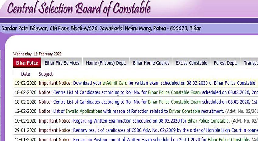 बिहार पुलिस कांस्टेबल भर्ती परीक्षा....केंद्रीय चयन पर्षद ने एडमिट कार्ड का लिंक किया जारी