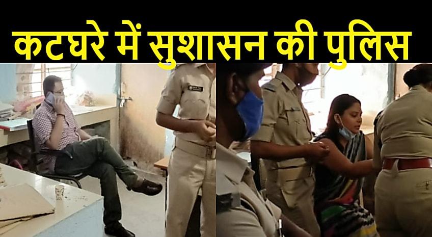 कटघरे में सुशासन! JDU नेता व फिजियोथेरेपिस्ट डॉ. राजीव और पत्नी पर FIR...फिर भी पटना पुलिस ने पूछताछ के बाद छोड़ा, देखें थाने की वो तस्वीर