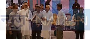 सीएम नीतीश और राजद नेता सिद्दीकी दरभंगा में साथ-साथ... कहीं ये नए राजनीतिक समीकरण के संकेत तो नहीं...