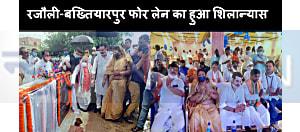 रजौली-बख्तियारपुर फोर लेन का पीएम मोदी ने किया शिलान्यास, नवादा सांसद ने कहा-मैने जो वायदा किया था वह हुआ पूरा