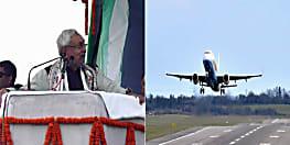 दरभंगा में जल्द बनेगा एयरपोर्ट, राज्य सरकार देगी 30 एकड़ जमीन