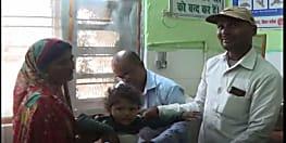 दो गांव के आपसी विवाद में चली गोली, दो वर्षीय मासूम घायल