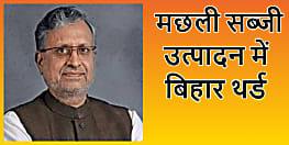 बिहार में जल्द होगी 903 वेटनरी डॉक्टरों की बहाली