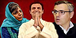 जम्मू-कश्मीर में सत्ता के लिए कांग्रेस-PDP और NC ने मिलाया हाथ, बुखारी होंगे सीएम!