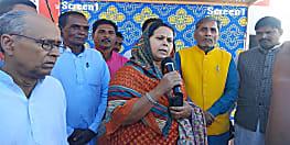 पुतुल सिंह ने बीजेपी से की बगावत, बांका से निर्दलीय लड़ेंगीं चुनाव