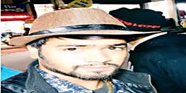 कुख्यात उज्जवल सिंह गिरफ्तार, पटना के चर्चित सिपाही हत्याकांड का है आरोपी