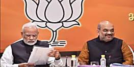 लोकसभा चुनाव 2019: BJP ने जारी की उम्मीदवारों की पहली लिस्ट, 6 सांसदों का हुआ पत्ता साफ