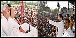 तीसरे चरण के चुनाव प्रचार के अंतिम दिन नेताओं ने झोंकी ताकत,मधेपुरा के रण में त्रिकोणीय मुकाबले में फंसे शरद यादव