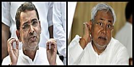 उपेंद्र कुशवाहा ने CM नीतीश से पूछा, किस मुंह से बिहार की महिलाओं से वोट मांग रहे हैं आप ?