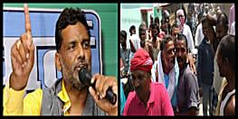पप्पू यादव की मधेपुरा की जनता से अपील : नफरत की राजनीति करने वालों से रहें सावधान, सेवक के लिए करें मतदान