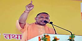 रामपुर में गरजे सीएम योगी, कहा-अपराधियों की खैर नहीं, या तो जेल में होंगे या ऊपर जायेंगे