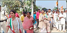 रंजीत रंजन बोली- मोदी लहर को सुपौल ने थाम लिया, अब है संविधान बचाने की बारी