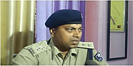 पटना की खुशबू मौत मामले में नया मोड़, कोतवाली डीएसपी ने किया खुलासा