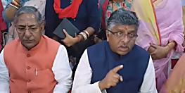 रविशंकर प्रसाद ने पटना सिटी में किया चुनाव कार्यालय का उद्घाटन, कहा- देश के विकास के लिए पीएम मोदी हैं तत्पर