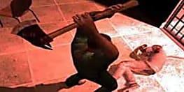 पति की मर्जी के खिलाफ पत्नी ने बीजेपी को किया वोट, गुस्से में पति ने कर दी हत्या