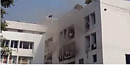 अभी-अभी : पटना में पीएनबी के दफ्तर में लगी आग, मची अफरा-तफरी