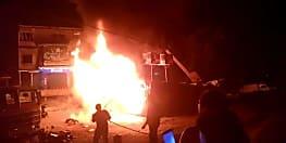 शॉट सर्किट से दुकान में लगी भीषण आग, लाखों की संपत्ति जलकर राख