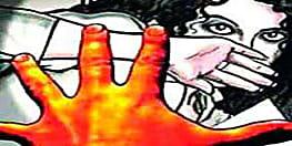 बगहा में नाबालिग से तीन युवकों ने किया सामूहिक दुष्कर्म, गिरफ्तार