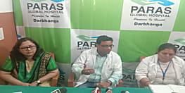 पारस ग्लोबल हॉस्पिटल की ओपीडी सेवा अब मधुबनी में शुरु, बीमारियों का होगा अत्याधुनिक इलाज