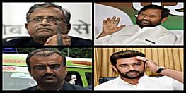 चमकी बुखार के चपेट में बिहार के नेता, मीडिया को देखते हीं टेंशन में आ जा रहे हैं