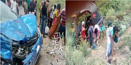 पटना में कार और ऑटो में सीधी भिड़ंत, तीन गंभीर रुप से घायल