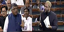 विपक्ष के भारी विरोध के बीच संसद में तीन तलाक बिल पेश, पक्ष में पड़े 186 वोट