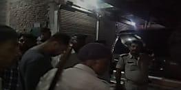 राजधानी पटना के राजीवनगर में पुलिस और अपराधियों के बीच मुठभेड़ ,एक अपराधी को लगी गोली