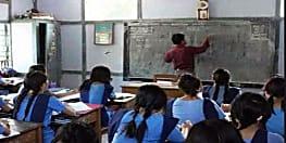 खुशखबरी : 3300 विज्ञान शिक्षकों की होगी बहाली, एक महीने के अंदर पूरी कर ली जायेगी नियुक्ति की सारी प्रक्रिया